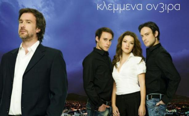 Zappit.gr: Show