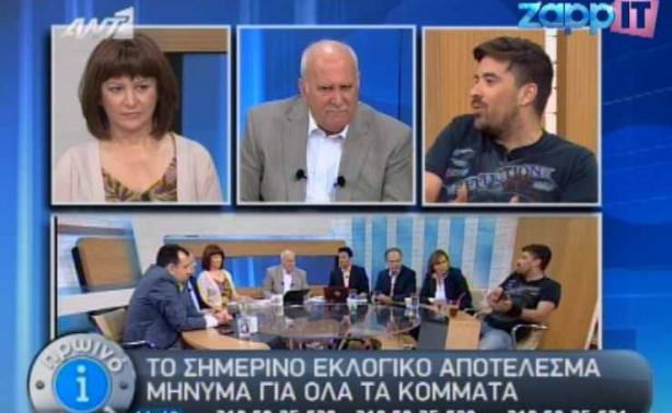 http://www.zappit.gr/files/Image/01_SEASON_2011-12/01_TV_EVERYDAY/08_MAY/06/cache/papadakis-614x378.jpg