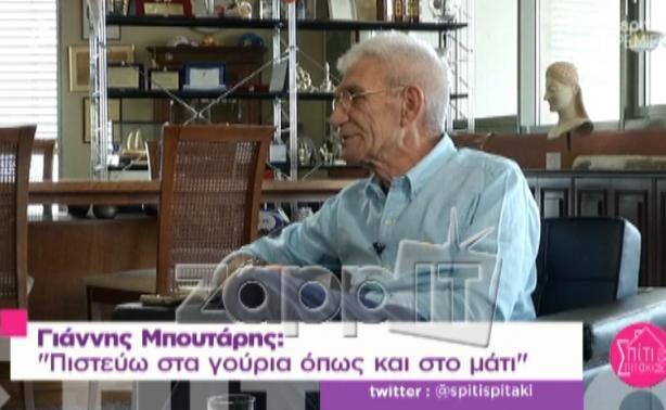 VIDEO | Γιάννης Μπουτάρης: «Δοκίμασα πολλά πράγματα. Έπινα μέχρι σκασμού»!