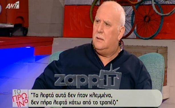 Γιώργος Παπαδάκης: «Δέχτηκα πρόταση με πολλά λεφτά φέτος το καλοκαίρι»!