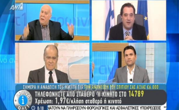 VIDEO | Άγριος καβγάς Παπαδάκη - Γεωργιάδη: «Γελοίος είσαι και φαίνεσαι»!