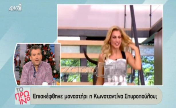 VIDEO | Γιώργος Λιάγκας: «Η Κωνσταντίνα Σπυροπούλου είναι το χαϊδεμένο παιδί του Alpha»