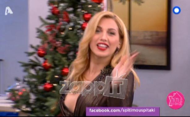 VIDEO | Κωνσταντίνα Σπυροπούλου: Με μίνι και αποκαλυπτικό μπούστο!