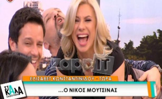 VIDEO   Ο Νίκος Μουτσινάς «χούφτωσε» την Κατερίνα Καραβάτου