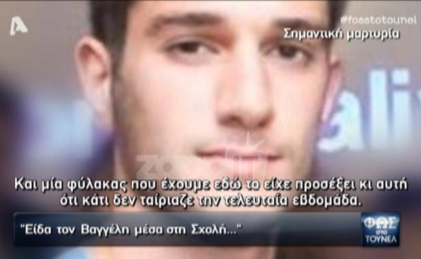 VIDEO | Βαγγέλης Γιακουμάκης: Οι μαρτυρίες αυτές κρύβουν το κλειδί του γρίφου