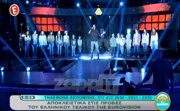 Eurovision 2015: Βίντεο από τις πρόβες για τον ελληνικό τελικό