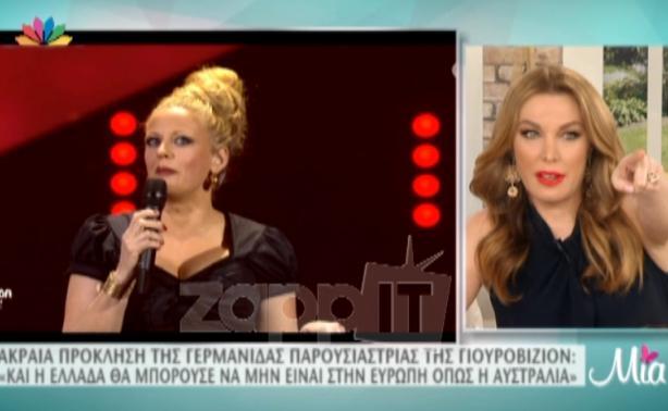 Γερμανική πρόκληση στη Eurovision: «Και η Ελλάδα είναι εκτός Ευρώπης»!