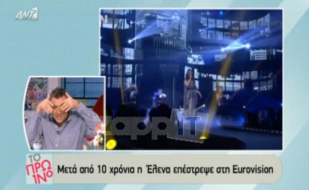 VIDEO | Τα σχόλια του Γιώργου Λιάγκα για την Eurovision: «Όλοι ήταν μαύροι»!