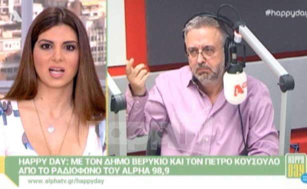 VIDEO | Δήμος Βερύκιος: «Έπαιρνε ο παρουσιαστής 50 χιλιάρικα κι εγώ 1.500»!