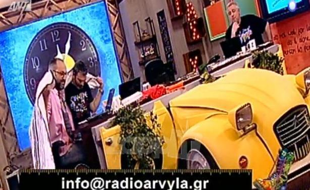 Ράδιο Αρβύλα: Απουσίαζε ο Αντώνης Κανάκης από την έναρξη της εκπομπής