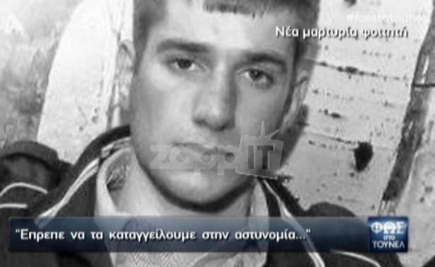 VIDEO | Βαγγέλης Γιακουμάκης: «Φως στο Τούνελ»  Σοκάρουν οι μαρτυρίες για τη βία που είχε υποστεί ο 20χρονος