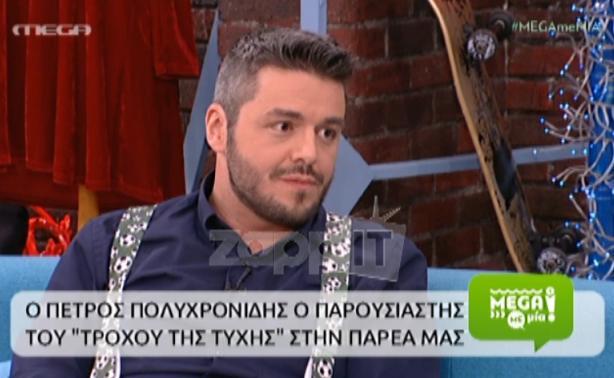 VIDEO   Πέτρος Πολυχρονίδης: Η απώλεια της αδελφής του πριν από ένα χρόνο