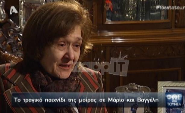 VIDEO   Συγκλόνισε η μητέρα του Μάριου Παπαγεωργίου.Μακρινά ξαδέρφια ο Μάριος με τον Βαγγέλη Γιακουμάκη!