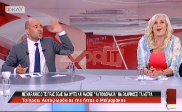 VIDEO | Έξαλλος ο Μπογδάνος με την Αυλωνίτου: «Υποκύπτετε σε ένα περιρρέον καφριλίκι...»