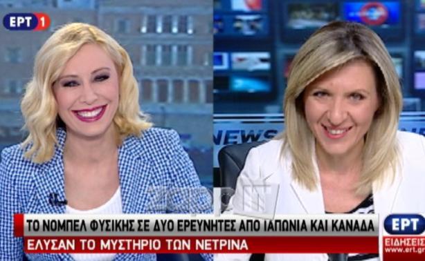 Όποιος καταλάβει τι είπε η Αντριάνα Παρασκευοπούλου κερδίζει δείπνο μαζί της!