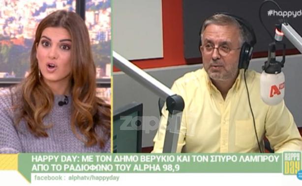 Ο Πέτρος Κωστόπουλος στον Alpha! Τηλεοπτική βόμβα Βερύκιου!