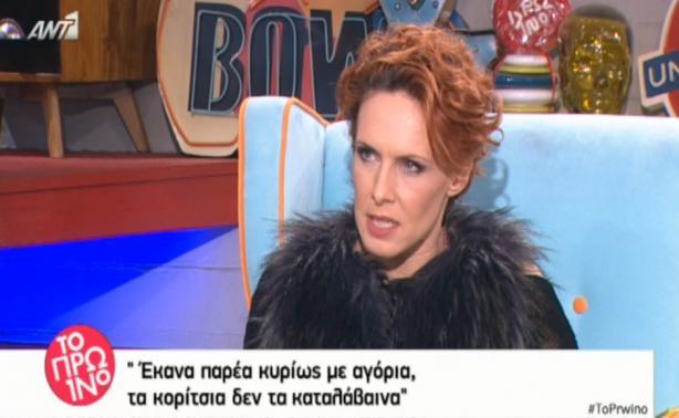 VIDeO   Εβελίνα Παπούλια: «Μικρή με φώναζαν Βαγγέλη! Δεν πίστευε κανείς ότι είμαι κορίτσι»!