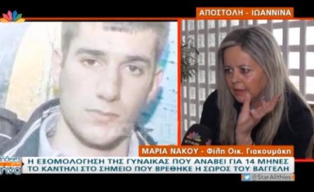 Βαγγέλης Γιακουμάκης: Το μυστήριο με τον άνθρωπο που βρήκε την σορό του άτυχου φοιτητή!