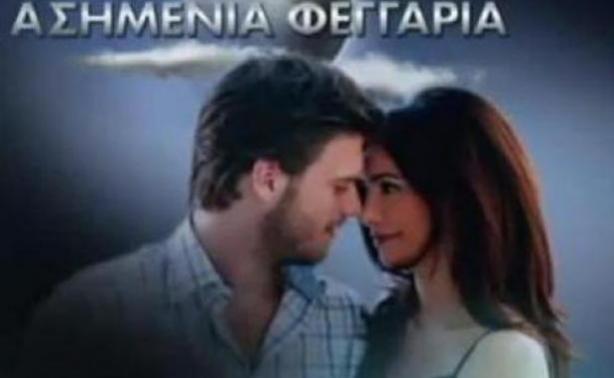 Written By darwin on Κυριακή, 8 Μαΐου 2011 | 5/08/2011 12 ...