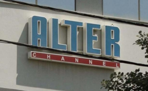 Την Δευτέρα ανοίγει το ALTER - Αποδέχθηκαν την πρόταση Κουρή όλοι οι εργαζόμενοι