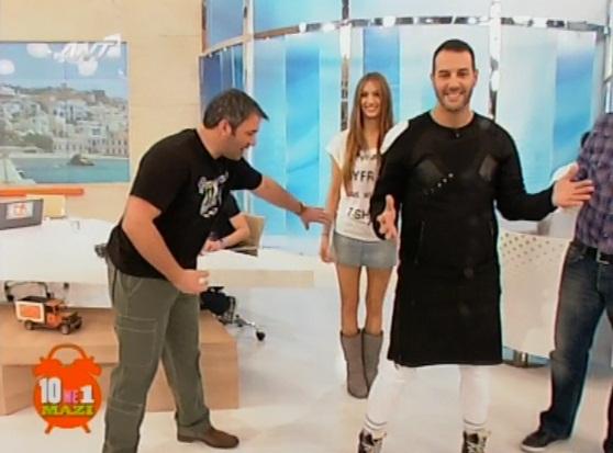 Ποιος φόρεσε φούστα και τη σήκωσε στο