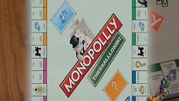 monopoli310516