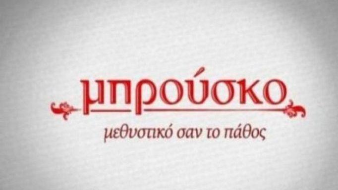 mprousko250516