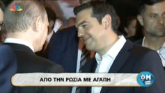 tsipras310516