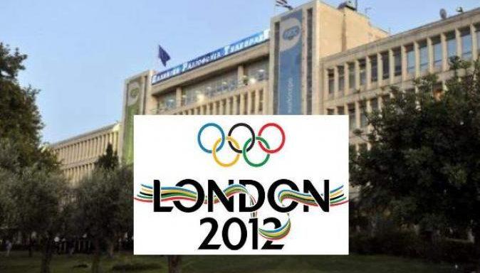 zp_16575_ert_olympiakoi.jpg