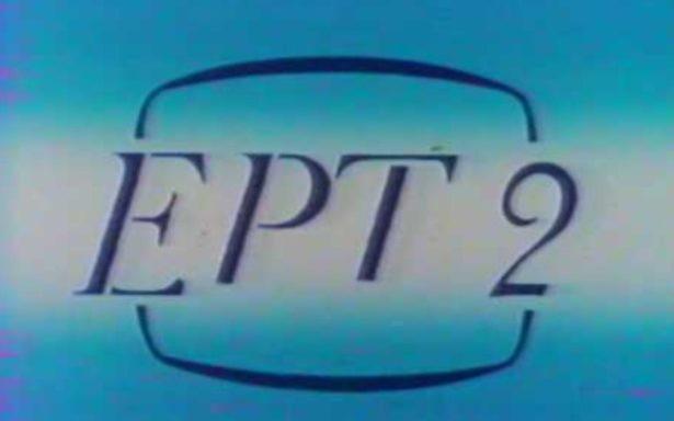 zp_16888_ert2.jpg