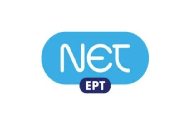 zp_17548_net_logo.jpg