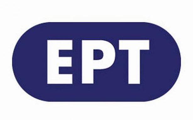 zp_17874_ert-logo.jpg
