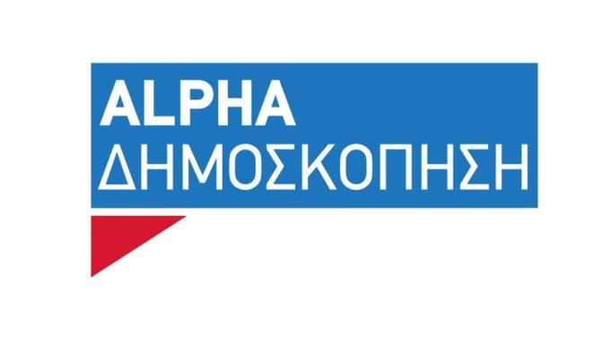zp_18731_dimoskopisi_logo.jpg
