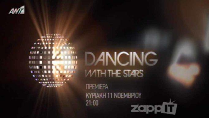 zp_18988_dancing.jpg