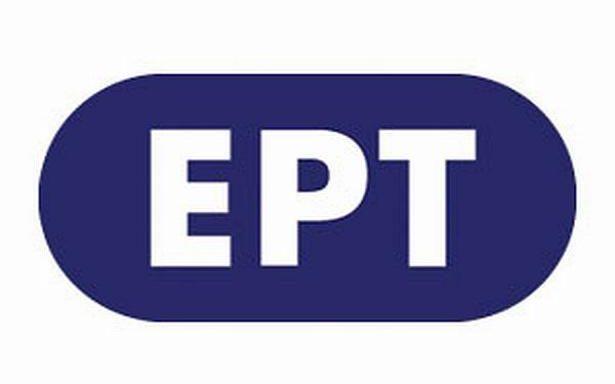 zp_19175_ert-logo.jpg