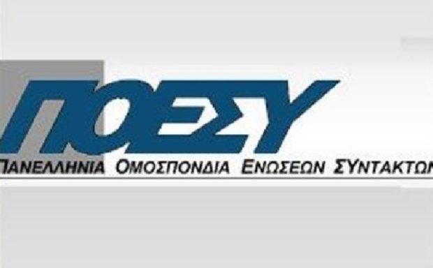 zp_20012_poesy.jpg