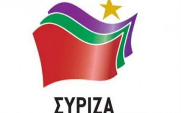 zp_20611_SYRIZA_637_355.jpg