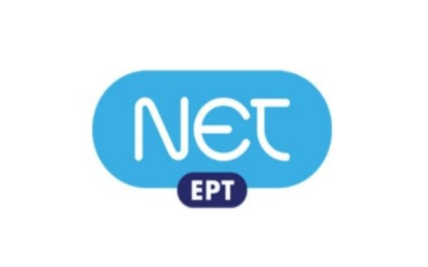 zp_20926_net_logo.jpg