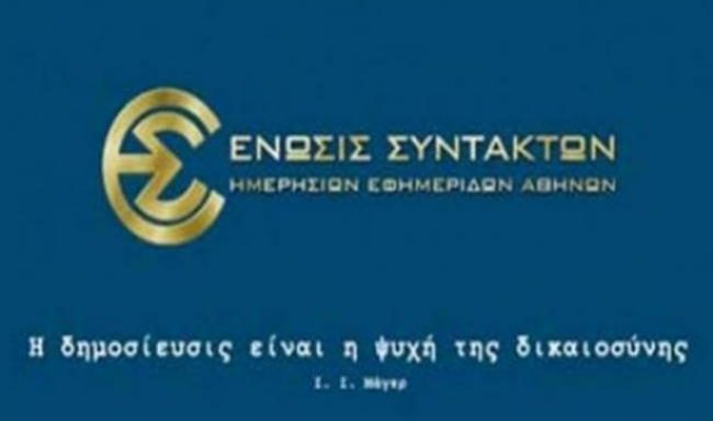 zp_21252_eshea.jpg
