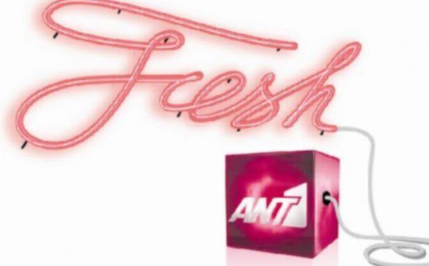 zp_21387_ant1_fresh_logo.jpg