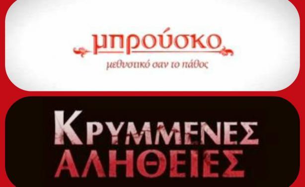 zp_22698_brousko_krymmenes-614x378.jpg