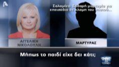 zp_24548_martyras.jpg