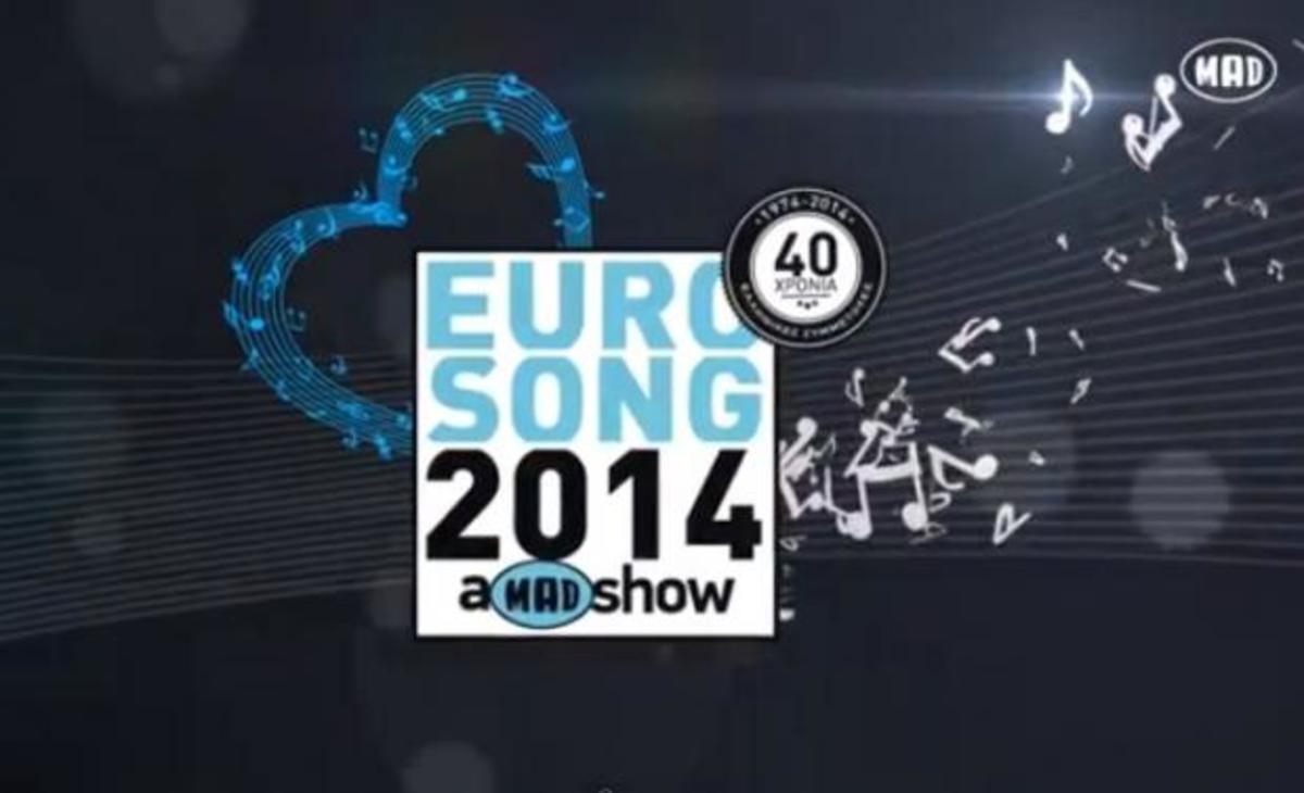 zp_24979_eurovision.jpg