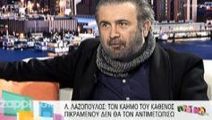 zp_26393_lazopoulos2.jpg