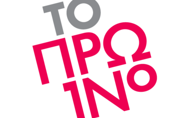 zp_30371_to_proino_logo.png