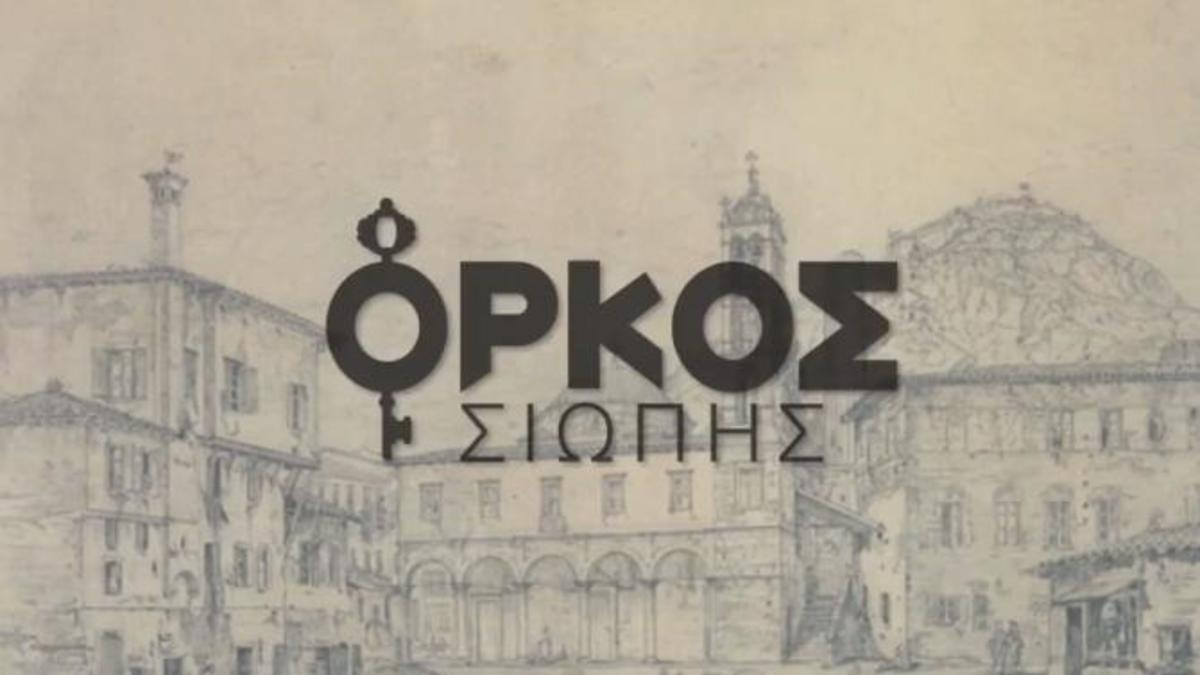 zp_31304_orkos.jpg