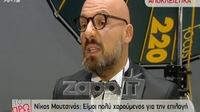 zp_31386_moutsinas.jpg