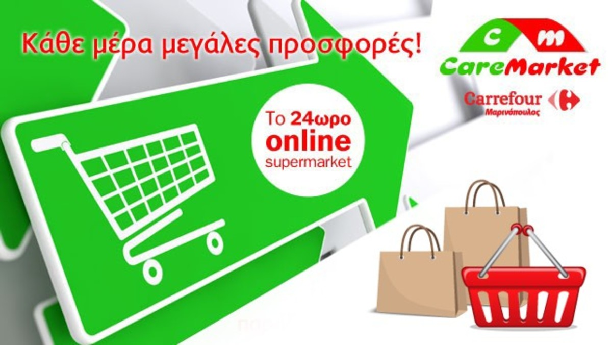 zp_34479_caremarket.jpg