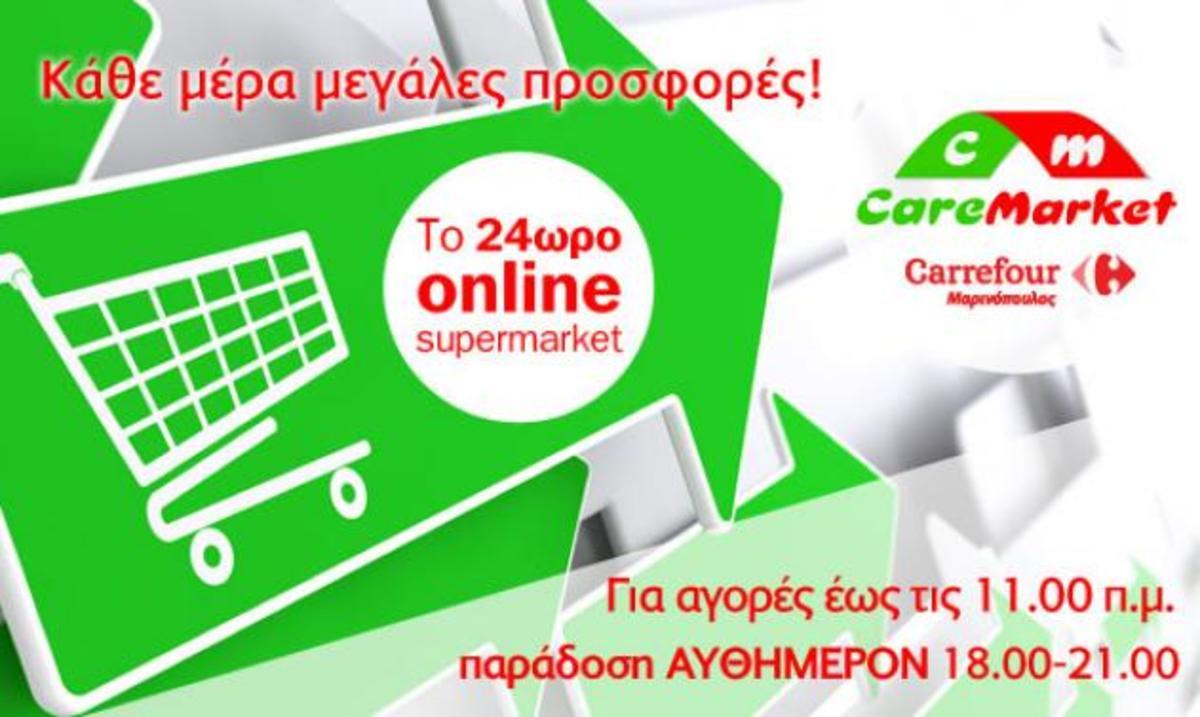 zp_35028_au8hmeron_newsit_article_banner_630x355.jpg