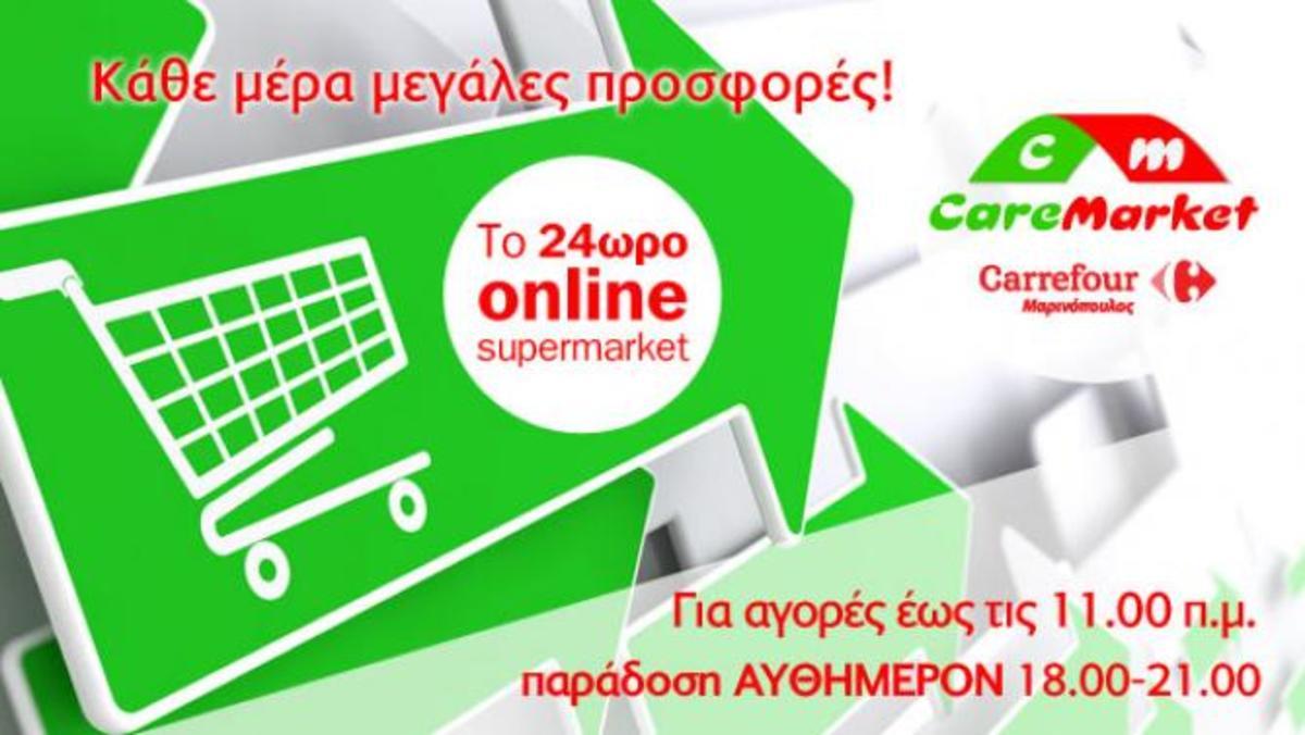 zp_35346_au8hmeron_newsit_article_banner_630x355.jpg
